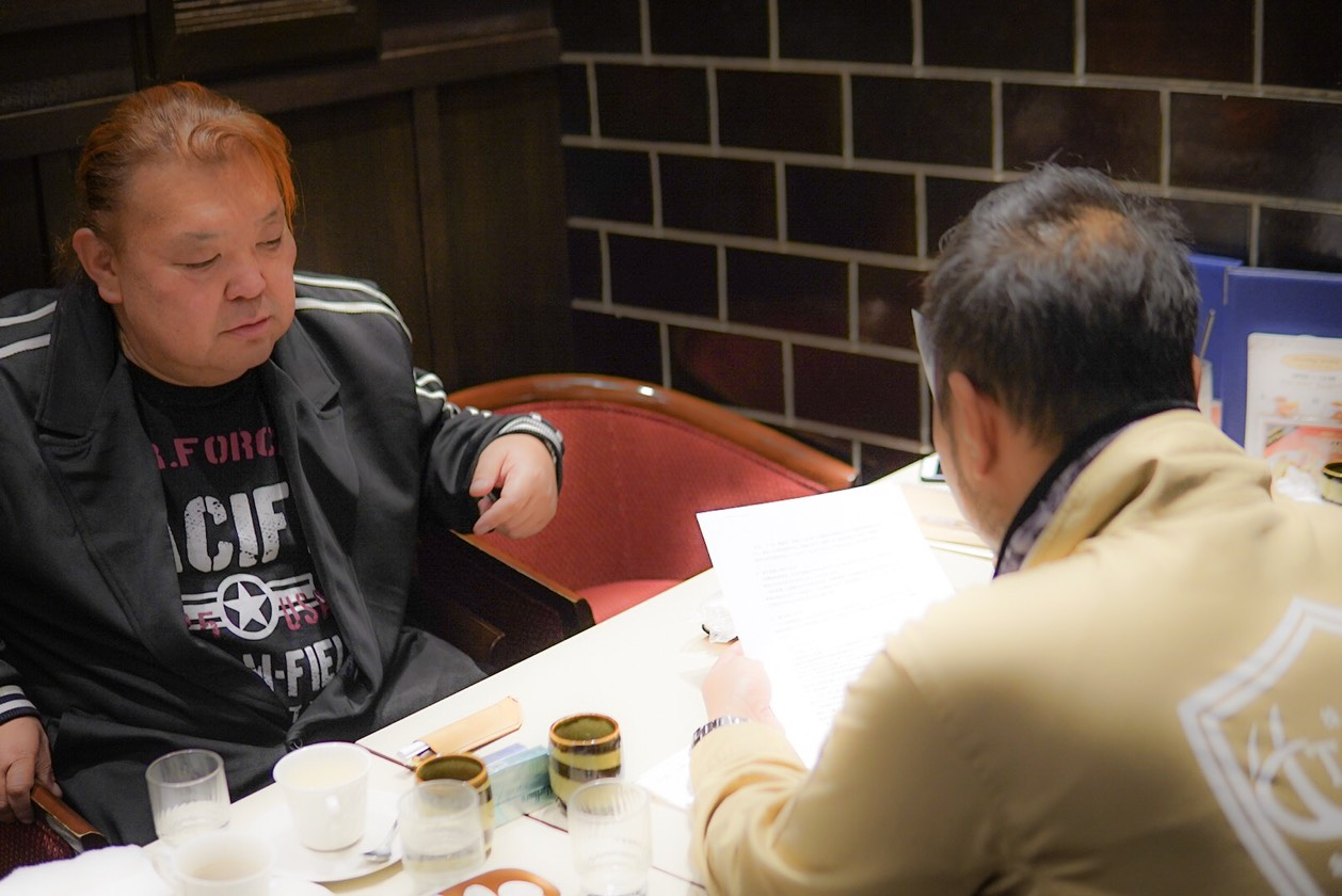 【フランチャイズスタートアップ会議】1月10日