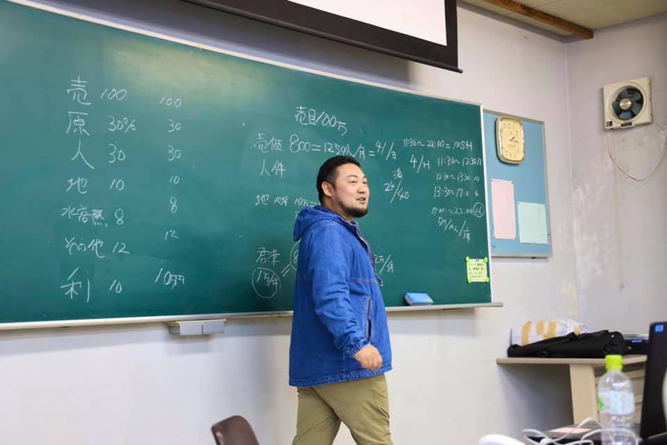 【君津市狩猟ビジネス学校開催】1月26日