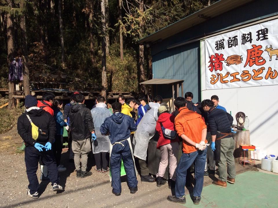 【猟師工房:猟師1日学校を開催しました」2月17日