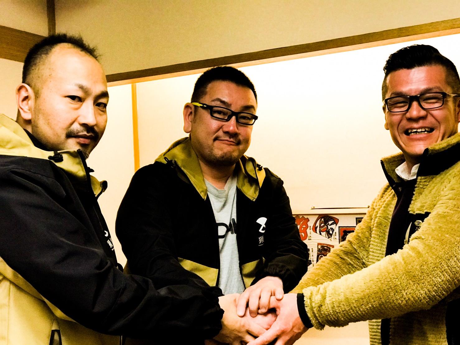 【業務提携】猟協九州組織化へ向けて合意 3月8日